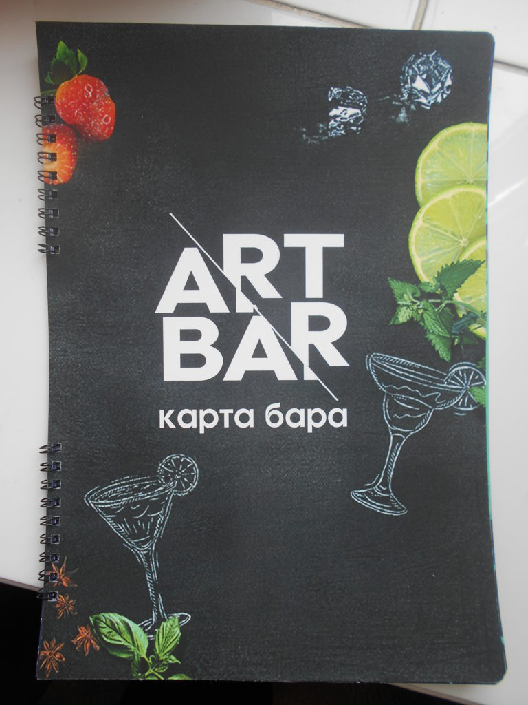 Дизайн-проект магазина - torgkomplektru