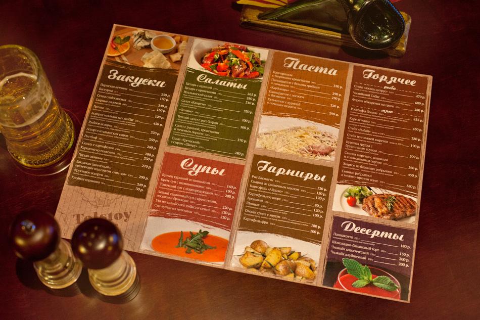 Перепланировка помещений в Москве, цены под ключ