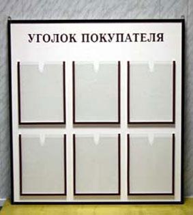 Консультативная поликлиника боткинской больницы москва