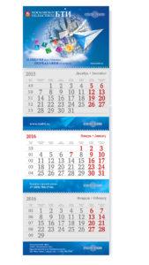 kalendar-mobti-top16